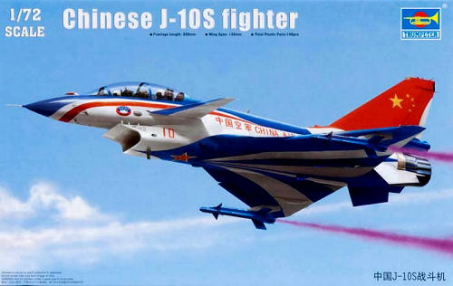 Trumpeter 1/72 Chengdu J-10S, previewed by Richard F
