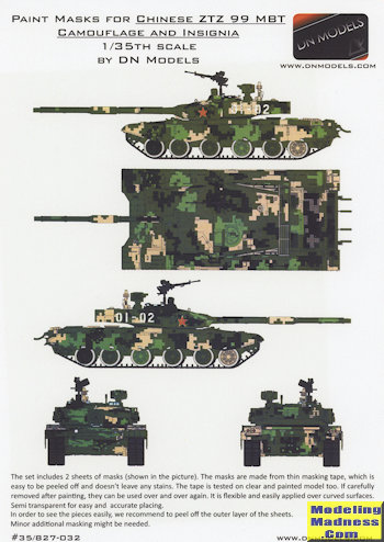 Dn Models 35 827 032 Chinese Ztz 99 Mbt Camouflage Masks