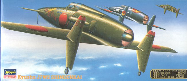 Would love to see in the next update p 61 black widow warthunder