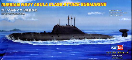 Akula ii Class Russian Navy Akula Class
