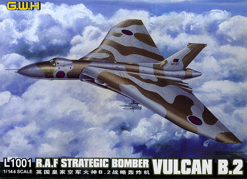 Home  Vulcan To The Sky