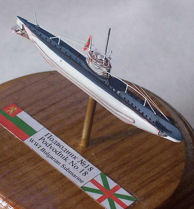 U-Boat Laboratorium's 1/350German WWI UB-8 submarine, by