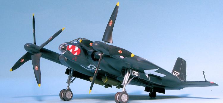 Kitty Hawk 1//48 KH80135 XF5U-1 Flying Flapjack