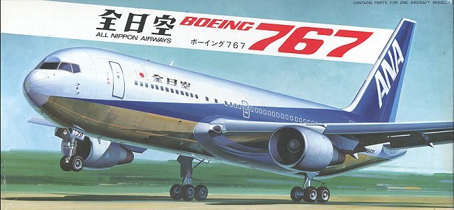 Hasegawa 1/200 Boeing 767-200: A primer on building Airliner