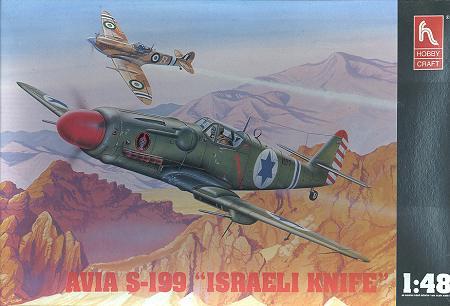 hobbycraft 1 48 s 199 israeli knife by scott van aken