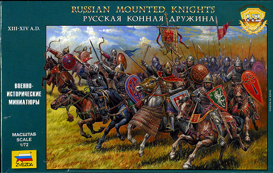 Zvezda 1 72 Russian Mounted Knights Xiii Xiv Ad