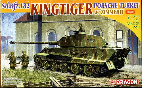 Dragon 1 72 King Tiger Porsche Turret With Zimmerit